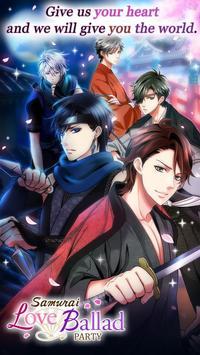 Samurai Love Ballad: PARTY الملصق