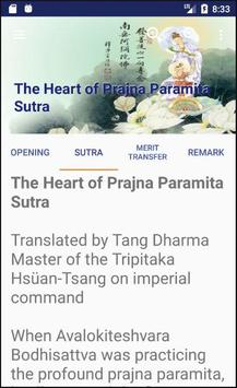 Mahayana Buddhist Sutras - 佛经 screenshot 1
