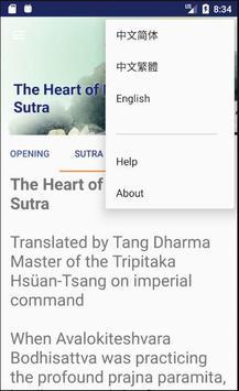 Mahayana Buddhist Sutras - 佛经 screenshot 2