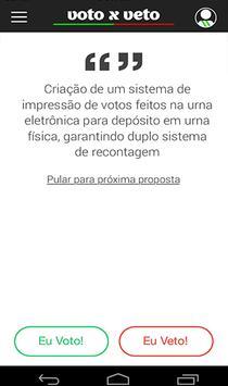 Voto x Veto screenshot 1