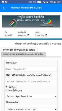 Voters List 2018 Download / Apply / Track Voter ID screenshot 2