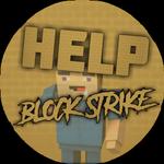 Help Block Strike | Помощник Блок Страйк APK