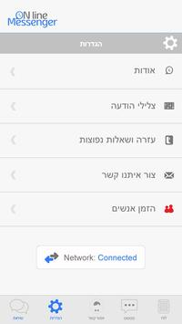 Voxee - Online messenger apk screenshot