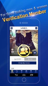 VOZA Live - Video Chat, Robust Security Massenger screenshot 1