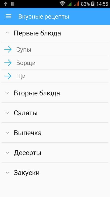 Овощные супы  Все рецепты России