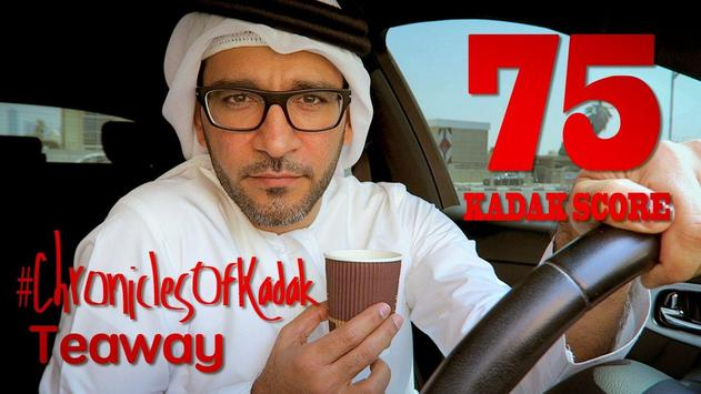 Peyman Al Awadhi Koleksi Vlogs screenshot 3