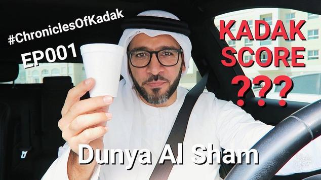 Peyman Al Awadhi Koleksi Vlogs poster