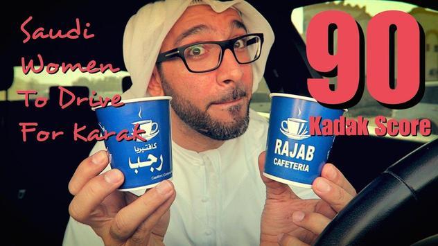 Peyman Al Awadhi Koleksi Vlogs screenshot 2