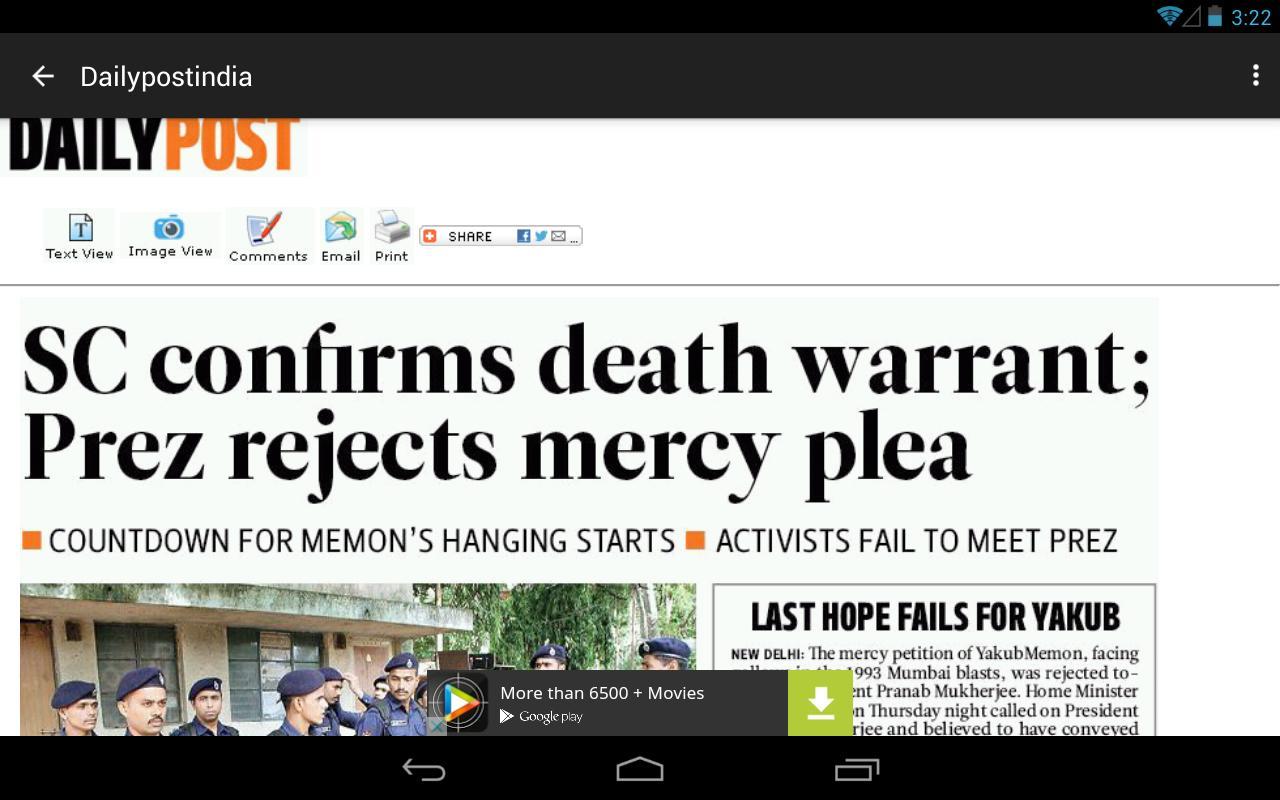 NewsPaper|Epaper|National News cho Android - Tải về APK