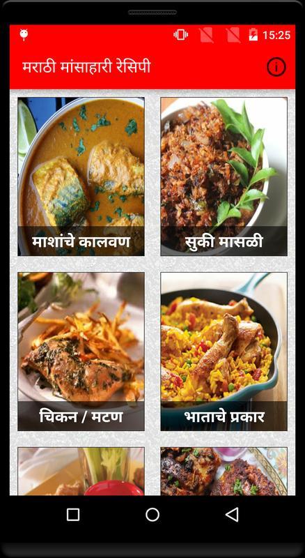 Marathi non veg recipes descarga apk gratis estilo de vida marathi non veg recipes poster forumfinder Choice Image