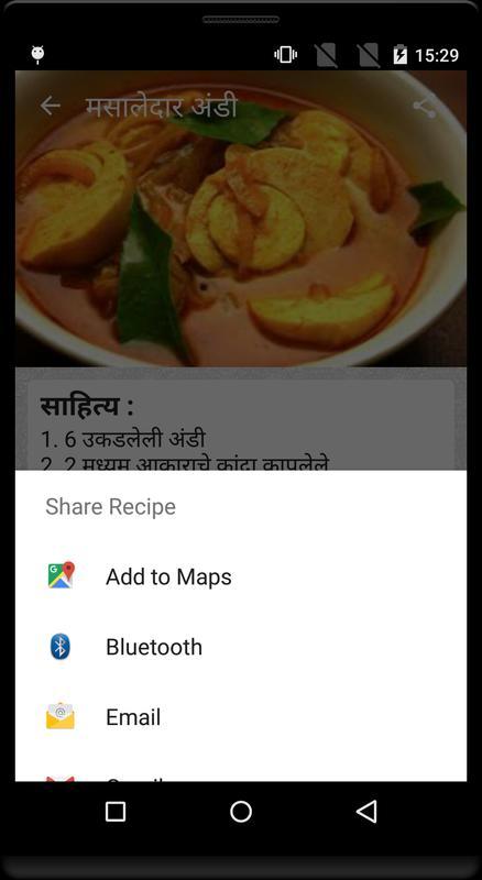 Marathi non veg recipes descarga apk gratis estilo de vida marathi non veg recipes captura de pantalla de la apk forumfinder Choice Image