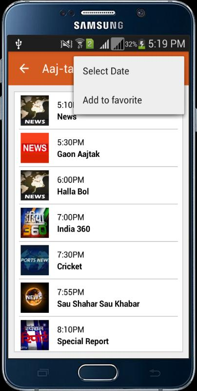 Indian Tv Schedule free for Android - APK Download
