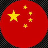 VPN China icon
