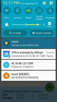 500vpn screenshot 4