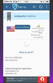 Free net vpn apkpure | EGYPT VPN FREE for Android  2019-06-14