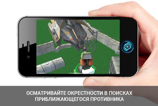 23 февраля c VR CORP apk screenshot