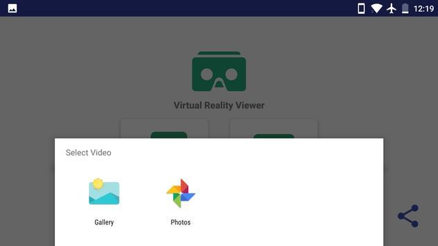 VR Advance screenshot 1
