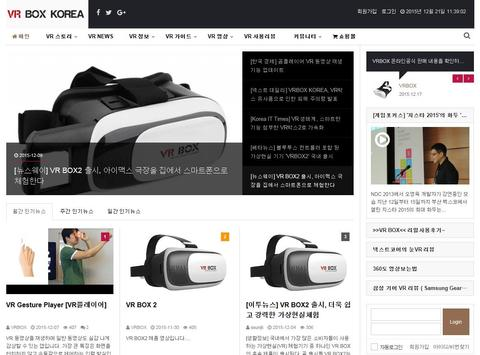 VR BOX KOREA poster