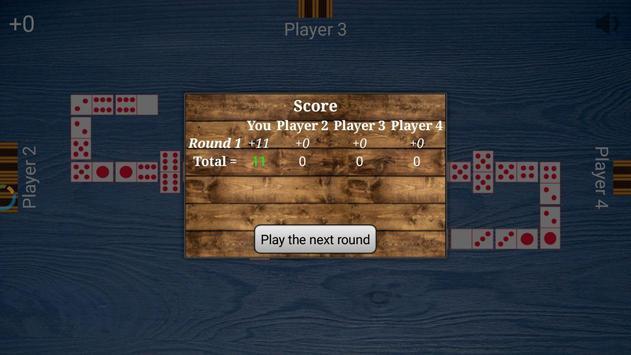 Domino Offline 2018 screenshot 5