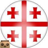 Discover Georgia icon