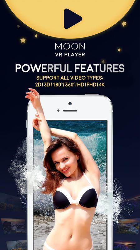 VRX Media Player」をApp Storeで -