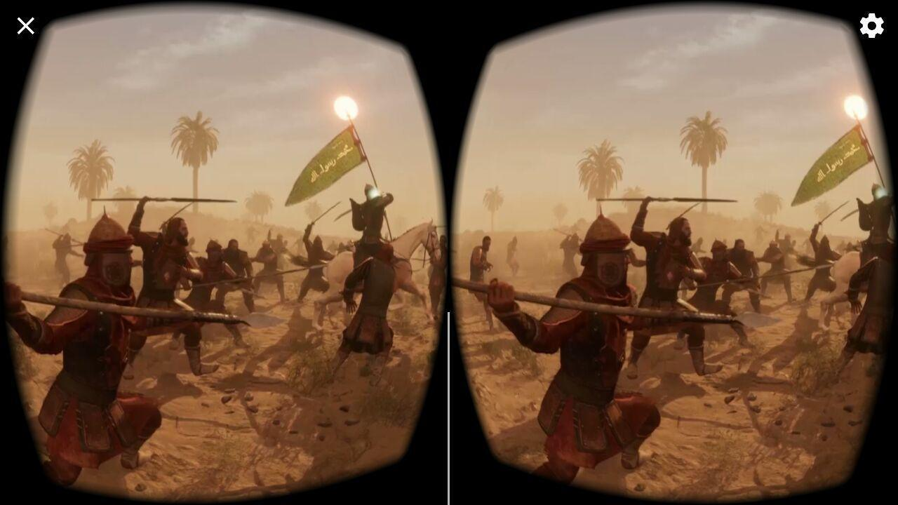VR Karbala for Android - APK Download