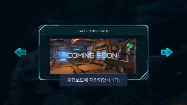 VR 슈팅 게임 apk screenshot