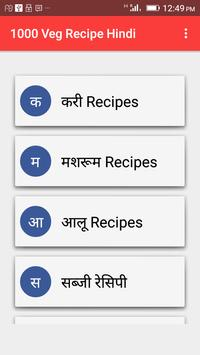 1000 Veg Recipe Hindi poster