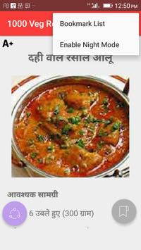 1000 Veg Recipe Hindi screenshot 2