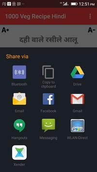 1000 Veg Recipe Hindi screenshot 4