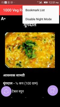 1000 Veg Recipe Hindi screenshot 5