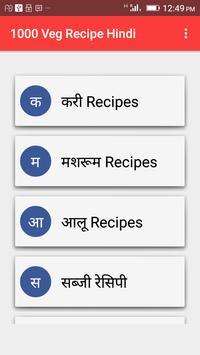 1000 Veg Recipe Hindi poster