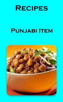 Hindi cooking recipes videos for android apk download hindi cooking recipes videos captura de pantalla 2 forumfinder Choice Image