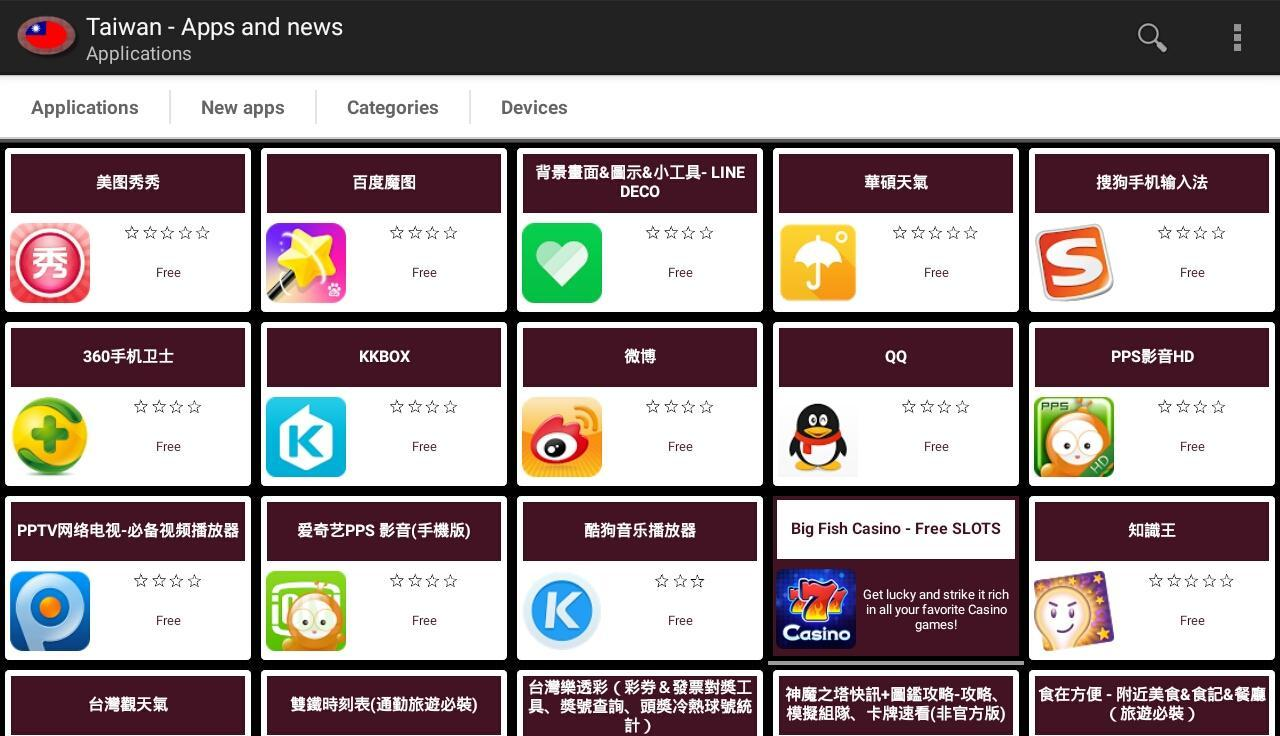 Roblox Taiwan Posts Facebook Taiwanese Apps And Tech News For Android Apk Download