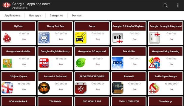 Georgian apps and tech news apk screenshot