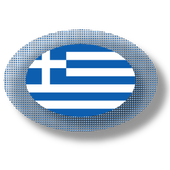 Greek apps and tech news icon