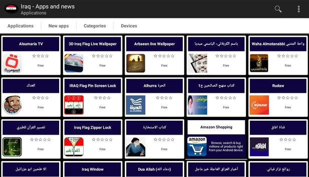 Iraqi apps and tech news apk screenshot