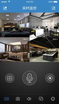 SmartViewer screenshot 3