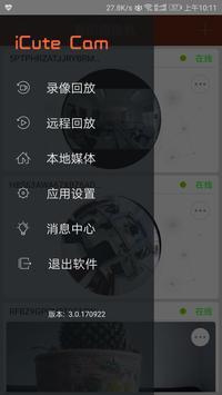iCute Cam screenshot 2