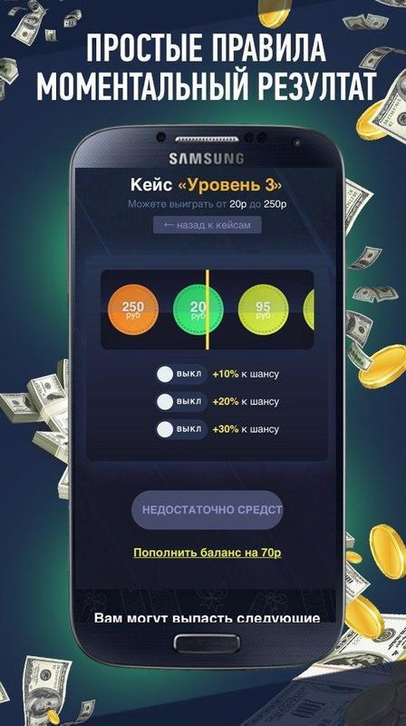 официальный сайт казино кейсы с деньгами