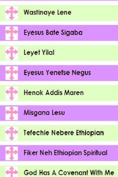 Amharic Christian songs apk screenshot