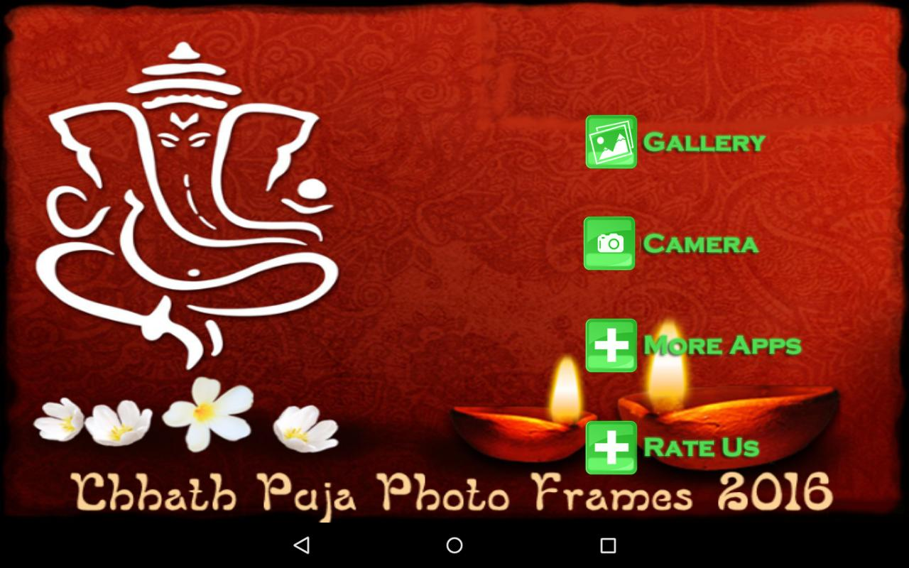 Chhath Puja Photo Frames 2016 For Android Apk Download