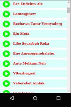 Mezmur Christian Song with Lyrics apk screenshot