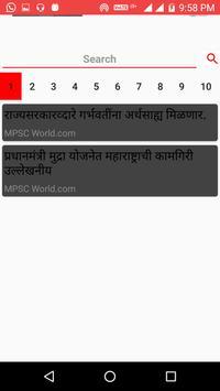 MAHARASHTRA POLICE BHARATI EXAM 2018 screenshot 4
