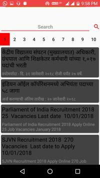 MAHARASHTRA POLICE BHARATI EXAM 2018 screenshot 6