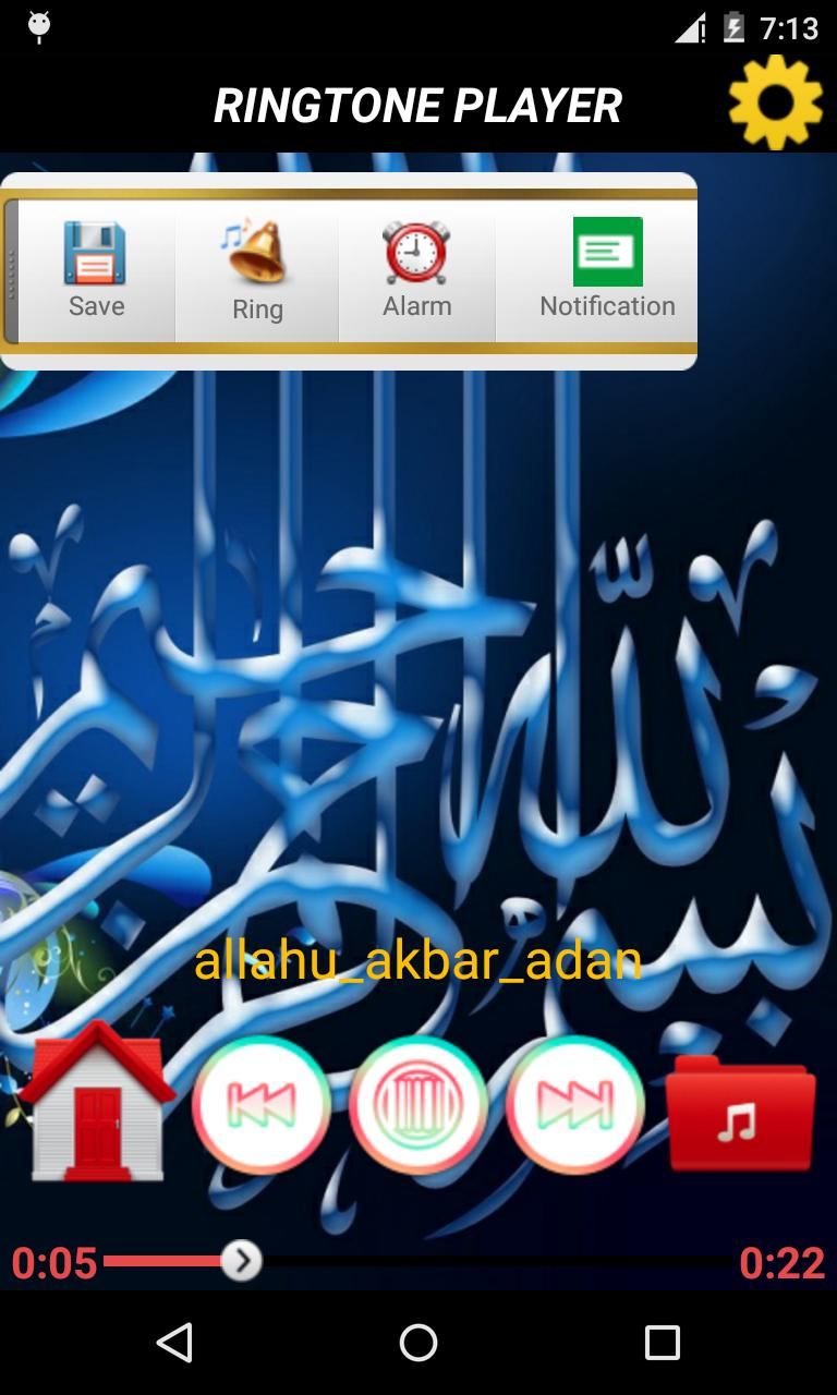 Latest Arabic Ringtones 2018 for Android - APK Download