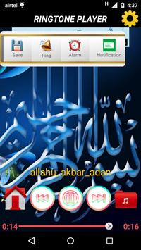 arabic instrumental ringtone mp3 free download
