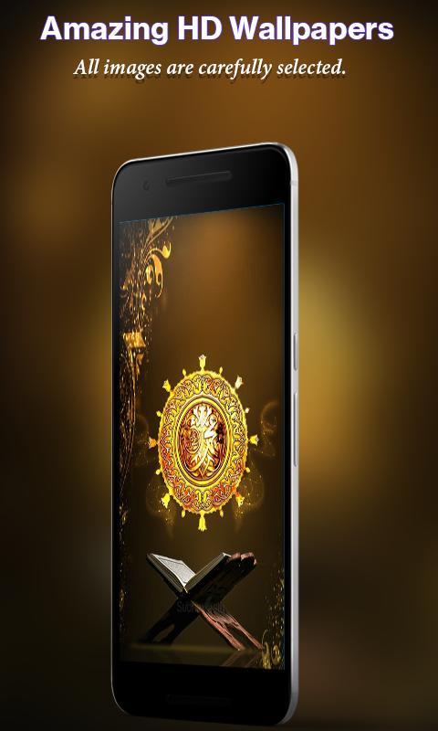 Unduh 440 Allah Wallpaper Mobile HD Terbaik