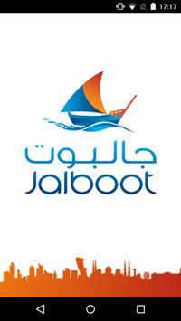 Jalboot poster