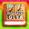Bhagavad Gita-icoon